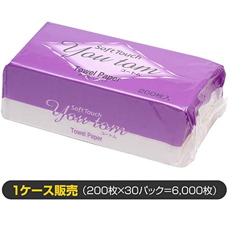 喜劇宗教口頭ペーパータオル ユートム/1ケース販売(清潔キレイ館/レギュラーサイズ用)