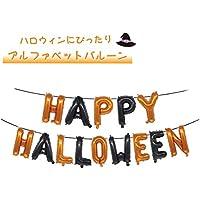 パーティーパーク HAPPY HALLOWEEN ハロウィン バルーン アルファベット ハロウィンパーティー 装飾 デコレーション