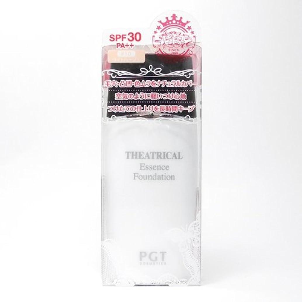 章香りシネマパルガントン シアトリカルエッセンスファンデーション#10  ライトベージュ SPF30?PA++