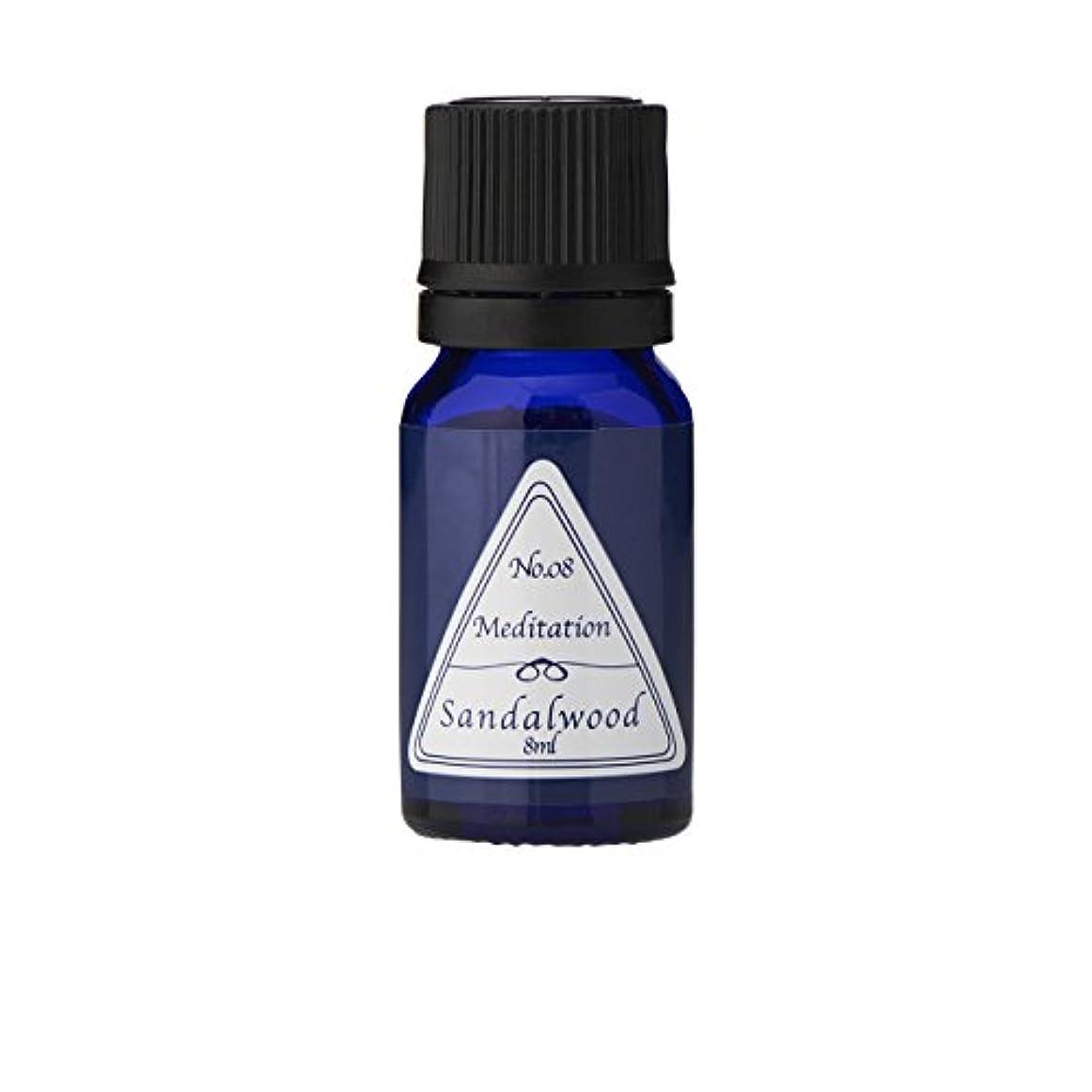 気晴らし包帯中性ブルーラベル アロマエッセンス8ml サンダルウッド(アロマオイル 調合香料 芳香用)