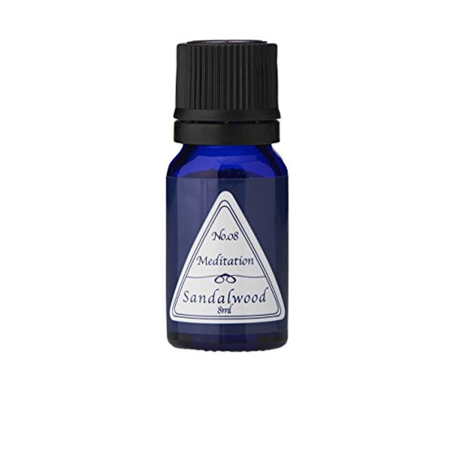 致命的太字主張するブルーラベル アロマエッセンス8ml サンダルウッド(アロマオイル 調合香料 芳香用)