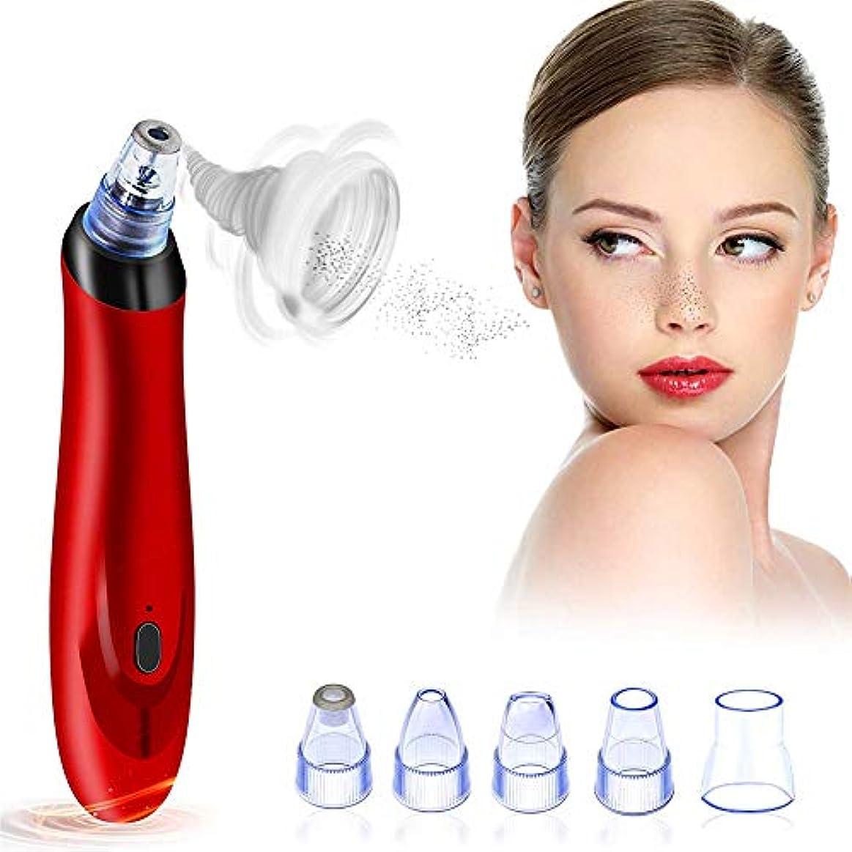 栄養夏覚えている女性と男性の顔の皮膚治療のためのブラックヘッドリムーバー毛穴掃除、エクスフォリエイティング機、3Adjustable吸引力と5つの交換用プローブを用いて電気にきびExtractorのUSB充電式、