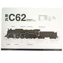 RAILWAY《C62形蒸気機関車/274905》設計図面A4クリアファイル☆鉄道/電車グッズ(文房具)通販☆