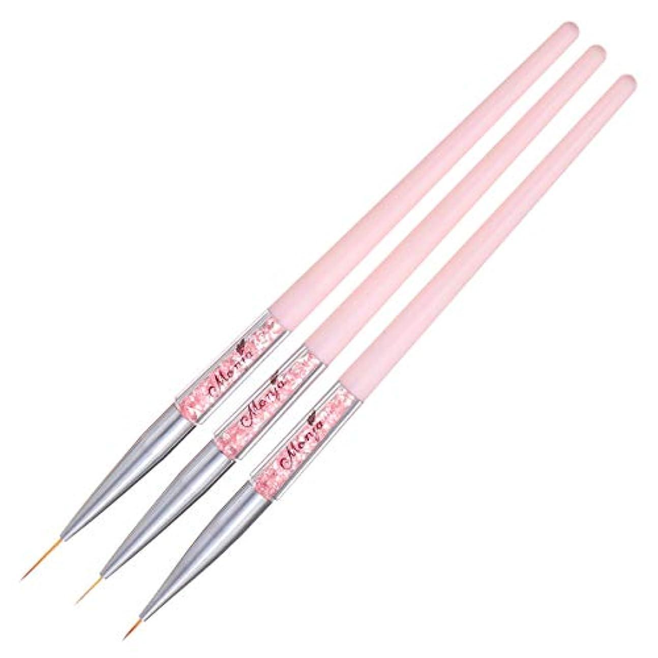 マトンアプトアジア人Kingsie ネールアートペン 3本セット おしゃれ 極細 ライナーブラシ ネイルブラシ ネール筆 マニキュアツールキット (ピンク)