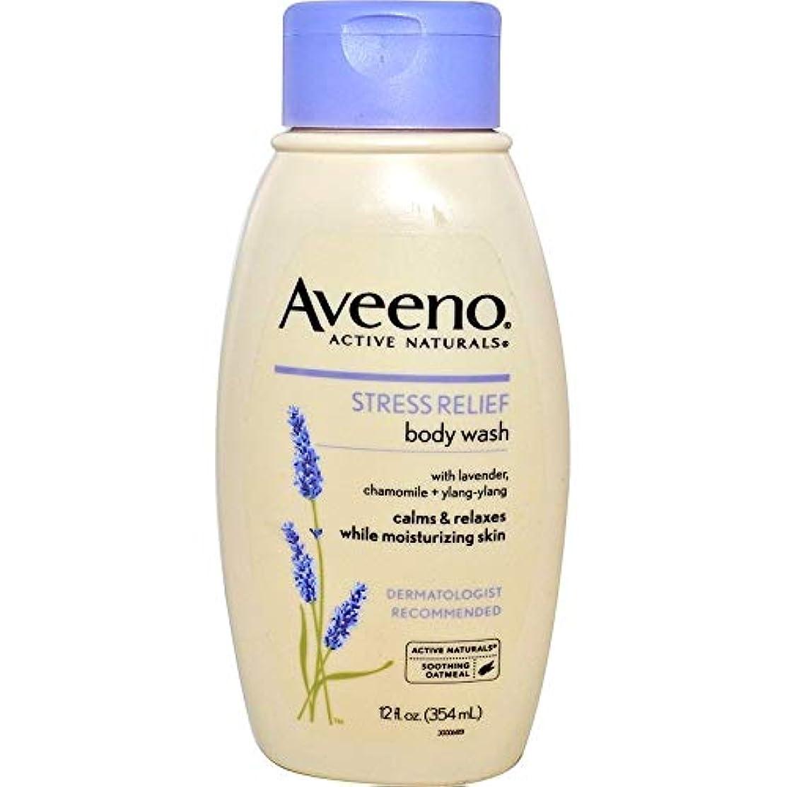失業者リサイクルする名前でAveeno Stress Relief Body Wash 12 fl oz by AveenoX 2 Pack [並行輸入品]