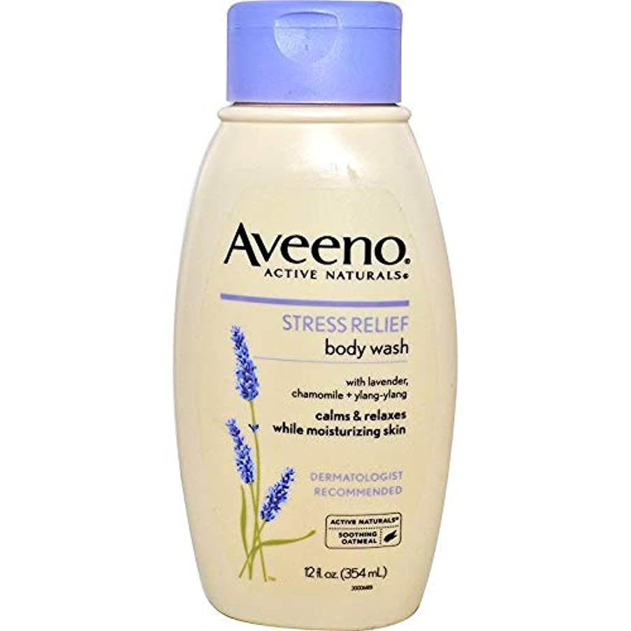 報復する些細なブランデーAveeno Stress Relief Body Wash 12 fl oz by AveenoX 2 Pack [並行輸入品]
