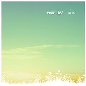 歩み(初回生産限定盤)(DVD付)