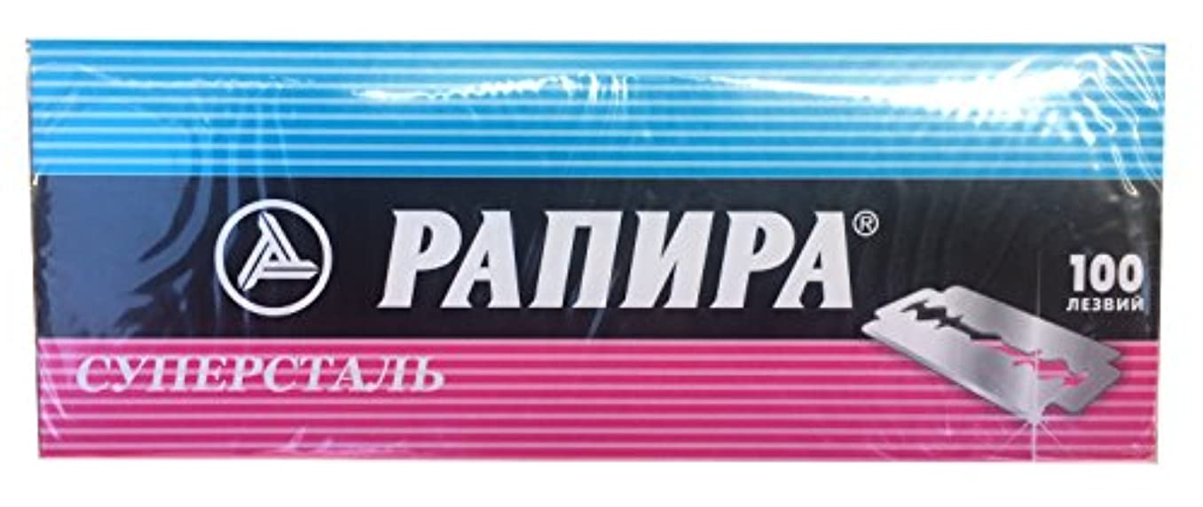 モナリザもっと少なく百科事典Rapira Super Stainless 両刃替刃 100枚入り(10枚入り10 個セット)【並行輸入品】