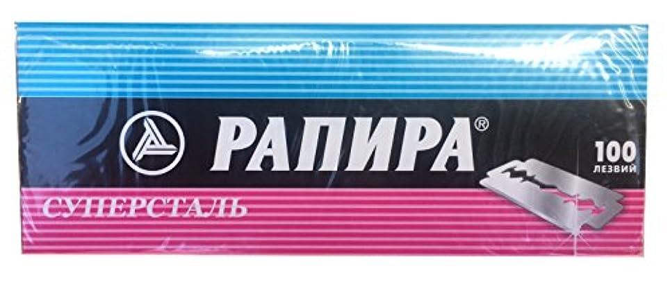 湖裁定注文Rapira Super Stainless 両刃替刃 100枚入り(10枚入り10 個セット)【並行輸入品】