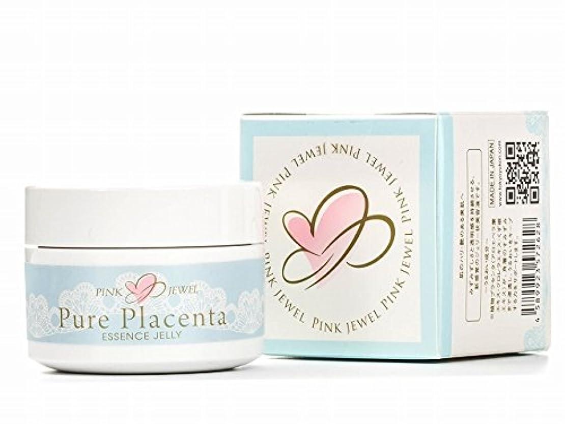 徐々に針微妙PINK JEWEL Pure placenta ESSENCE JELLY ピンクジュエル ピュアプラセンタ 5個セット