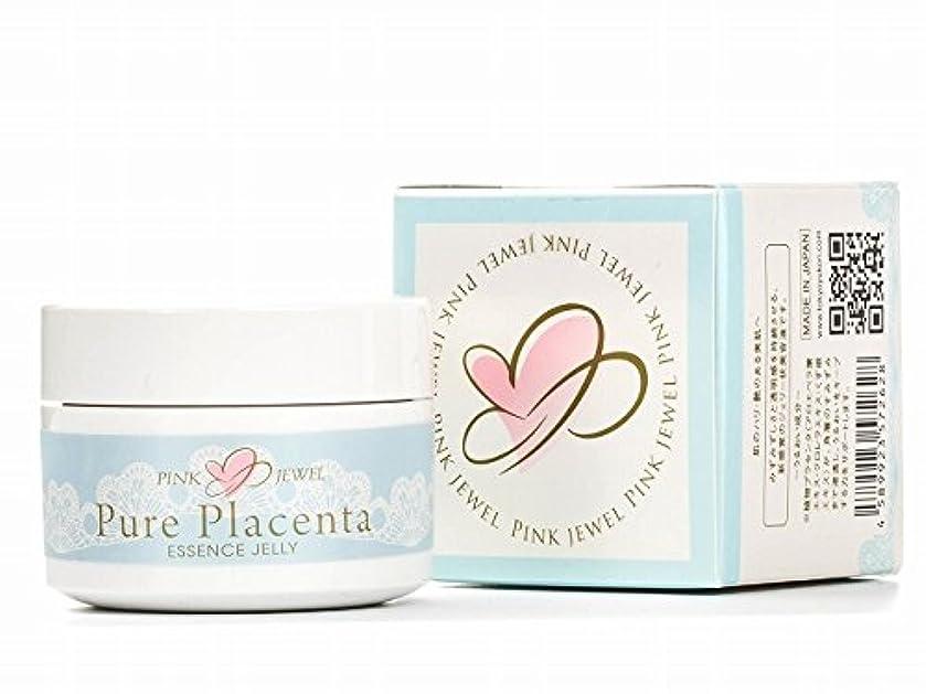 販売員ストレンジャーニッケルPINK JEWEL Pure placenta ESSENCE JELLY ピンクジュエル ピュアプラセンタ 5個セット