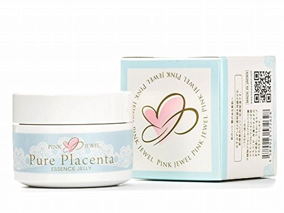気体の密輸フローティングPINK JEWEL Pure placenta ESSENCE JELLY ピンクジュエル ピュアプラセンタ 5個セット