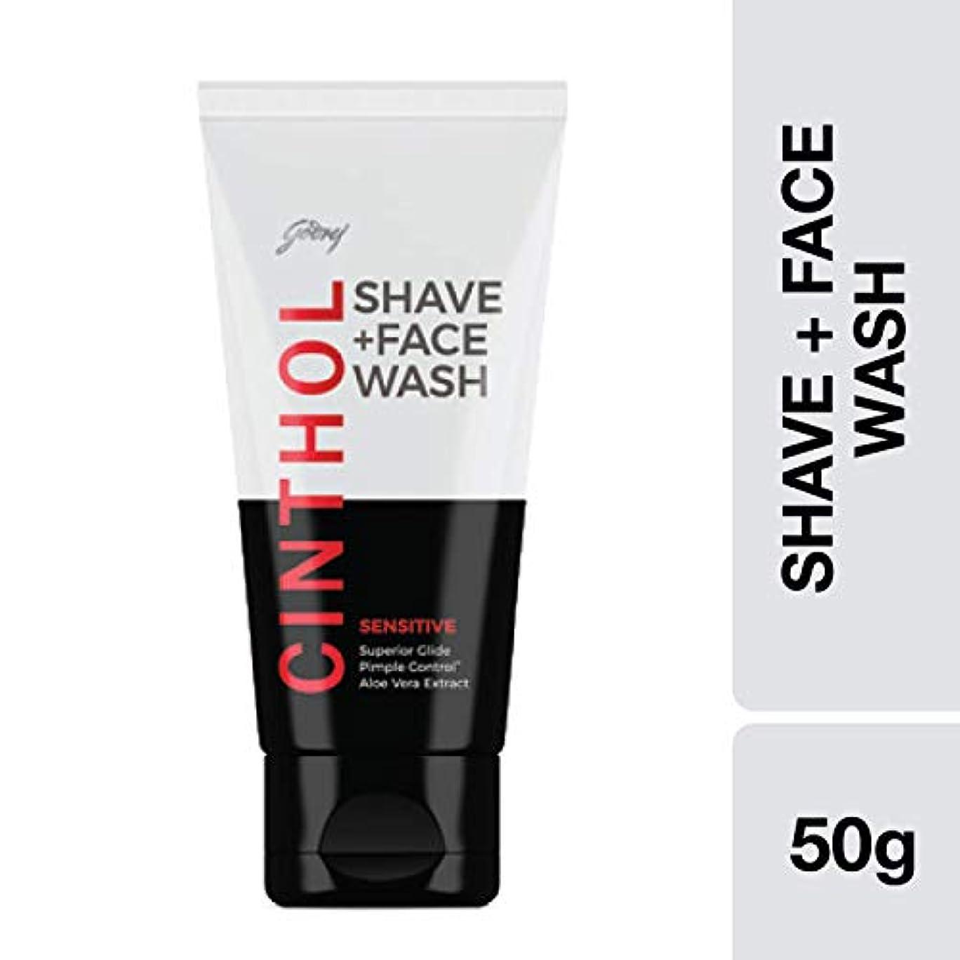 抽出明確に工夫するCinthol Sensitive Shaving + Face Wash, 50g