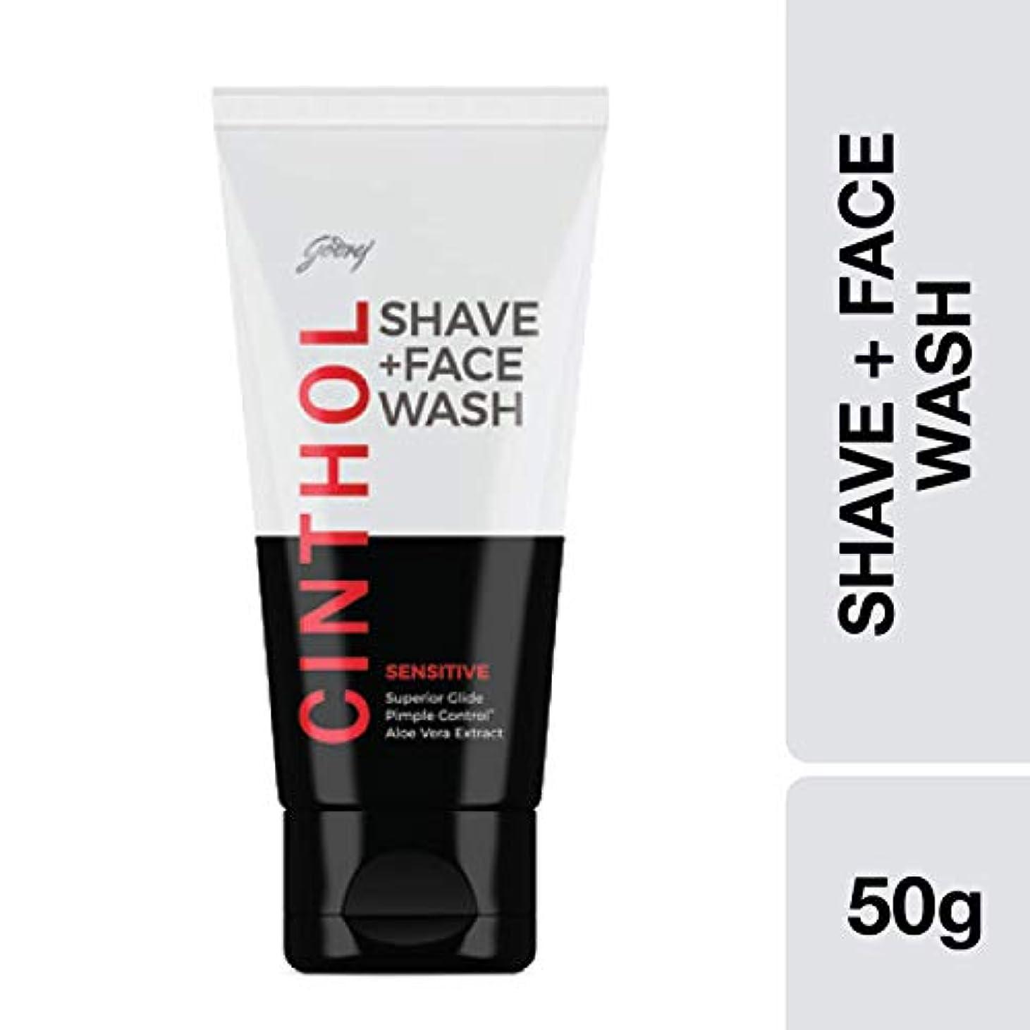 宣言報酬の同化Cinthol Sensitive Shaving + Face Wash, 50g