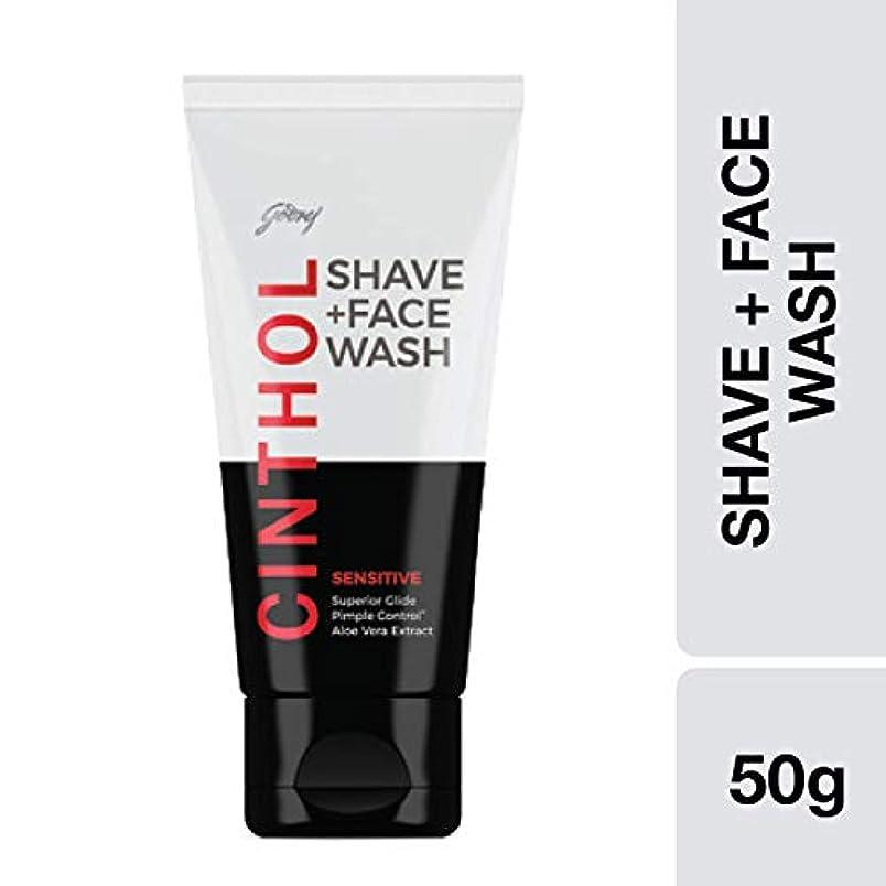 機会ホールリゾートCinthol Sensitive Shaving + Face Wash, 50g