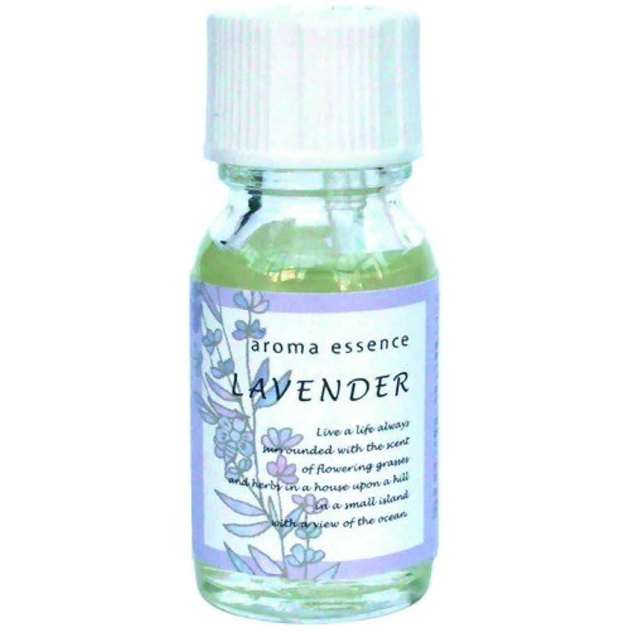 可能性柔和実質的サンハーブ アロマエッセンス ラベンダー 13ml(ふわっと爽やかなラベンダーの香り)