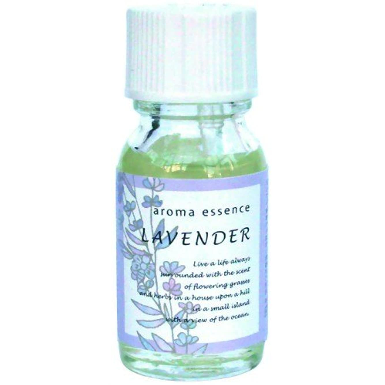 含むずらす経度サンハーブ アロマエッセンス ラベンダー 13ml(ふわっと爽やかなラベンダーの香り)