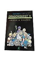 ドラゴンクエスト カードゲーム シールドアンドウェポン
