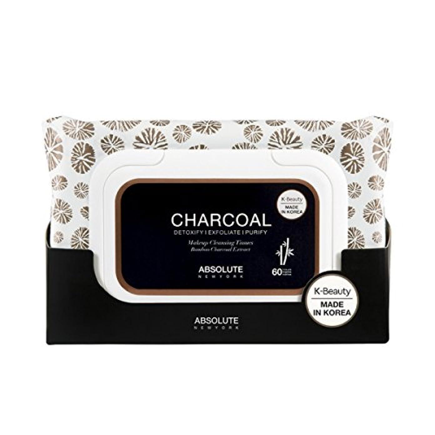終点弾力性のある検出(3 Pack) ABSOLUTE Charcoal Cleansing Tissue (並行輸入品)