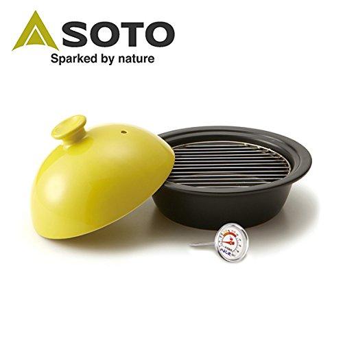(ソト)SOTO soto-026 スモーカー/スモークポット ST-126 赤/ST-126RD