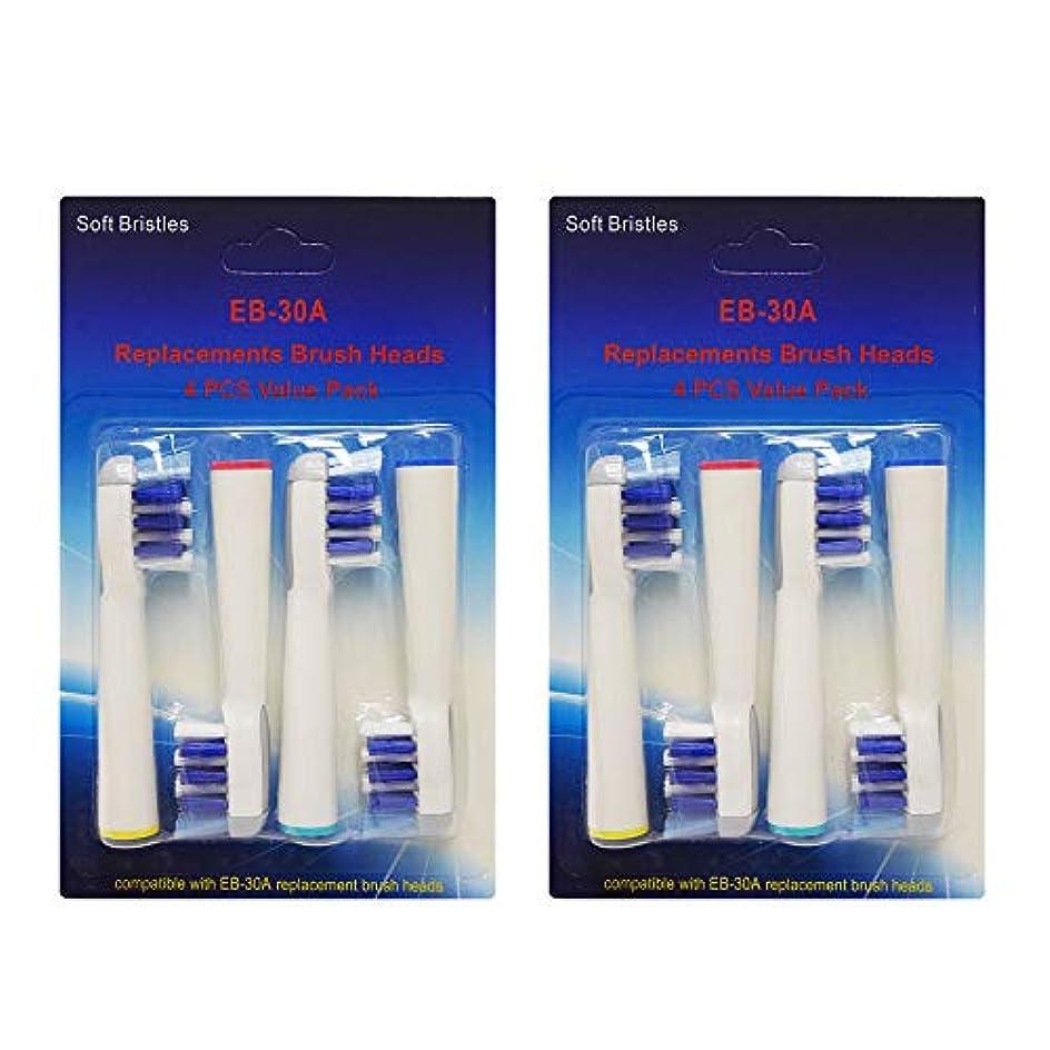 徹底的にトランクライブラリ重なるブラウン BRAUN オーラルB 対応 スイングブラシ 互換 ブラシ 相当品 互換ブラシ (2セット合計8本(4本1セット×2)) アーモロート(amaurot) eb-30