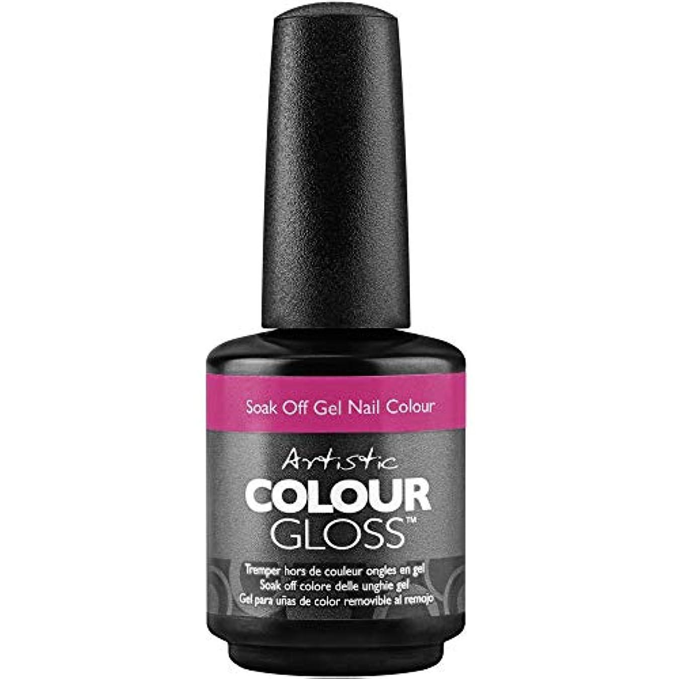 発表悪名高い遵守するArtistic Colour Gloss - Off Duty - 0.5oz / 15ml