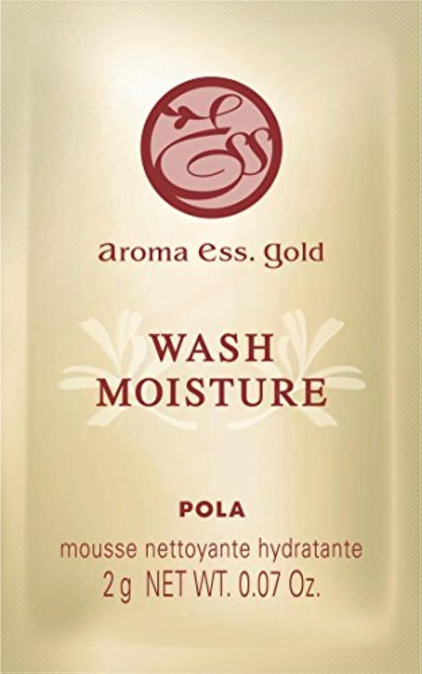 鎖気分が良い大POLA アロマエッセゴールド ウォッシュモイスチャー 洗顔料 個包装タイプ 2g×100包