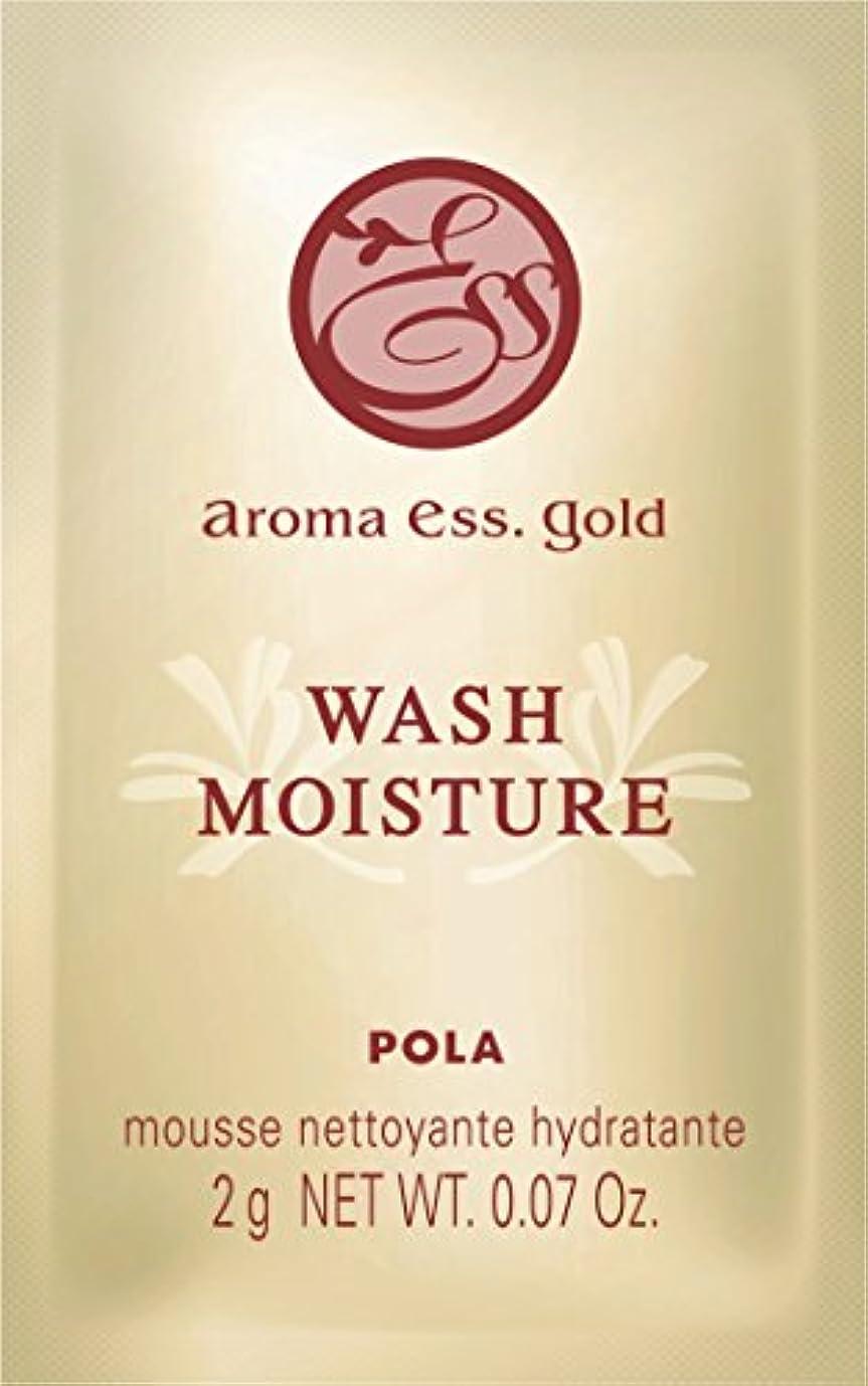 隣人より多い鷲POLA アロマエッセゴールド ウォッシュモイスチャー 洗顔料 個包装タイプ 2g×100包
