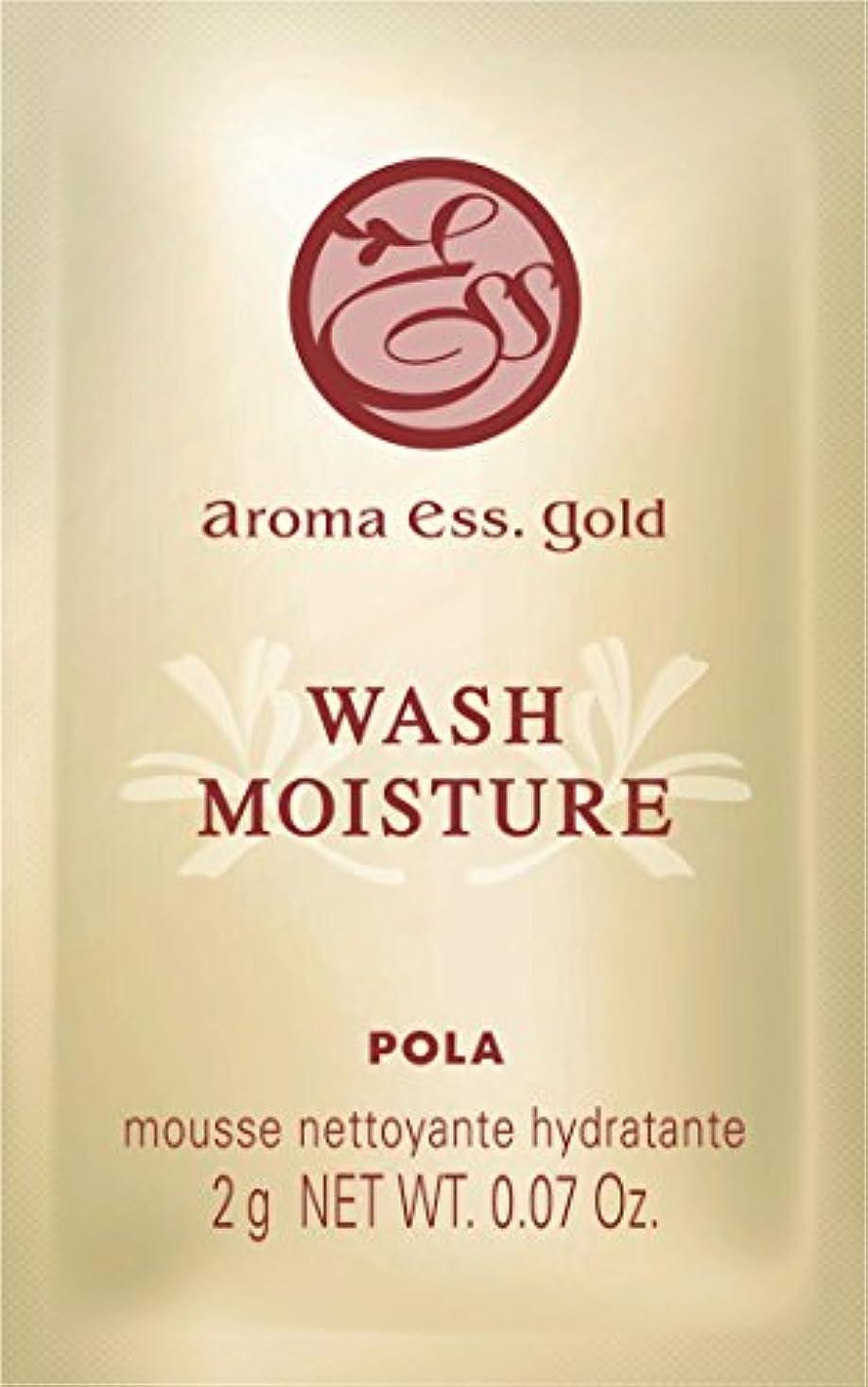 に頼る損失放射するPOLA アロマエッセゴールド ウォッシュモイスチャー 洗顔料 個包装タイプ 2g×100包