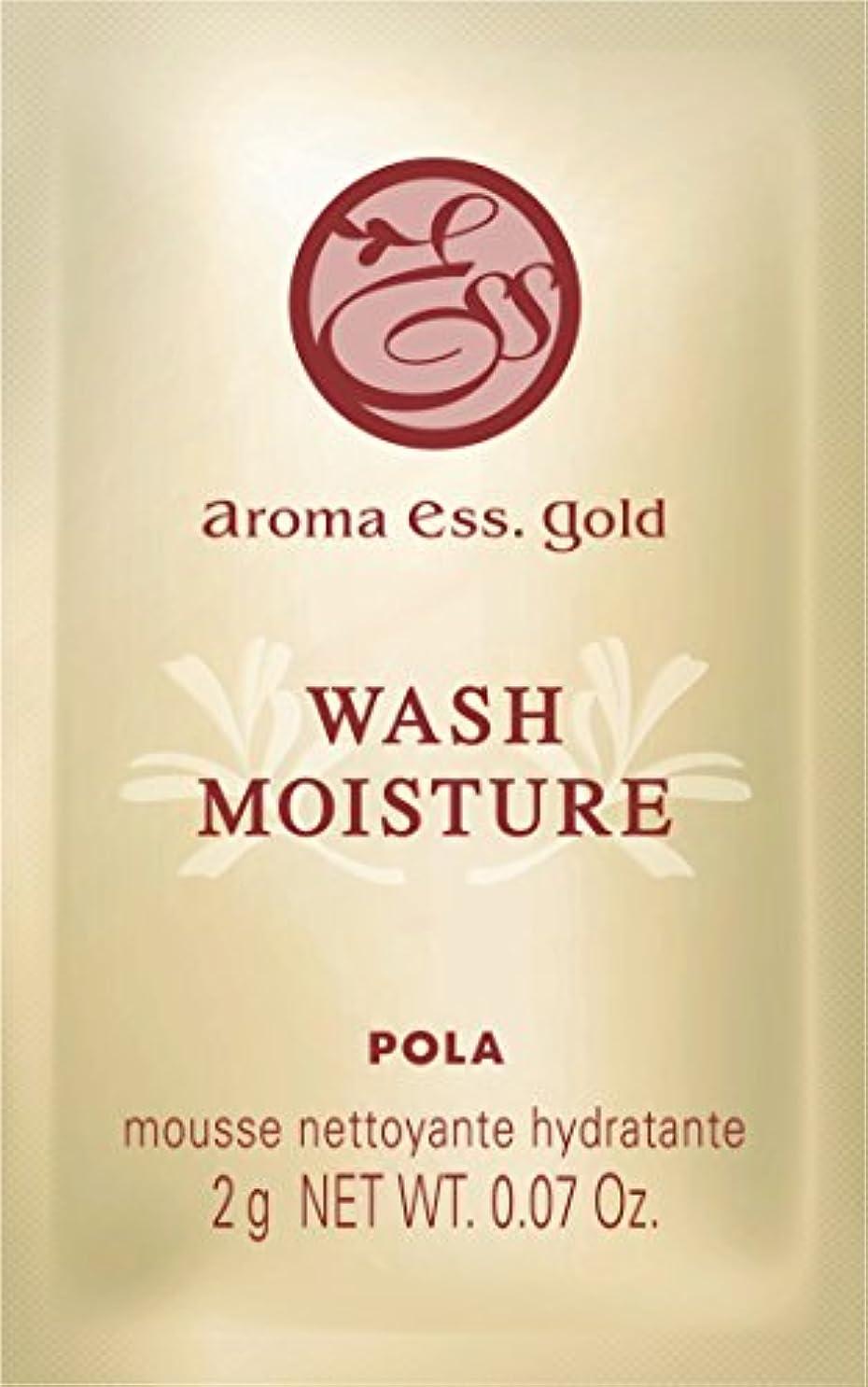 カーテン豊かな連鎖POLA アロマエッセゴールド ウォッシュモイスチャー 洗顔料 個包装タイプ 2g×100包