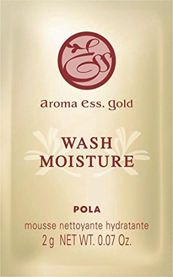 疎外する化学薬品最適POLA アロマエッセゴールド ウォッシュモイスチャー 洗顔料 個包装タイプ 2g×100包