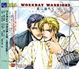 WORKDAY WARRIORS~恋におちて~