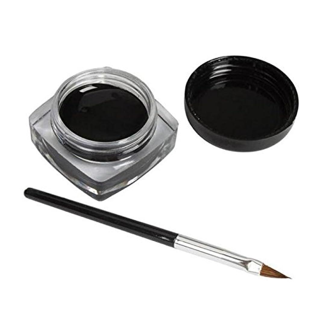 不機嫌囲い魔術師2 PCSミニアイライナージェルクリームブラシメイクアップ化粧品ブラックライフ防水