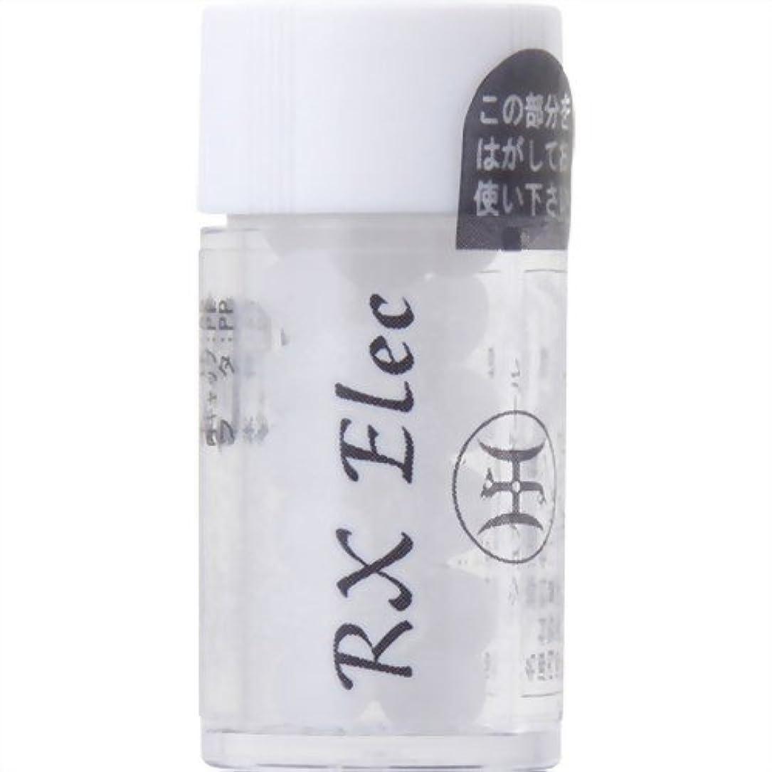 ホメオパシージャパンレメディー RX Elec  アールエックス エレク (小ビン)