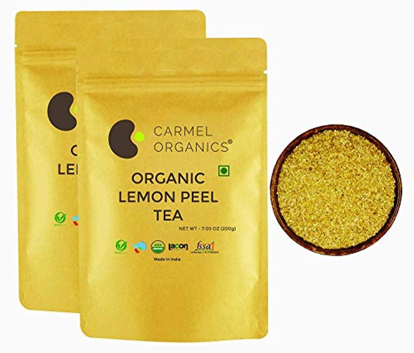 属性フルーツ野菜地図オーガニックレモンピール茶の純粋なティーチャイ有機ハーブ味の自然(400グラム)