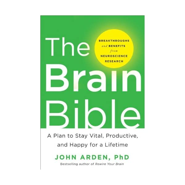 The Brain Bible: How to ...の商品画像