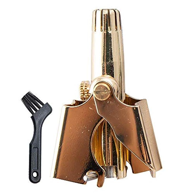 初期はちみつコロニアル手動鼻毛カッター ステンレス 水洗い 非充電式 エチケットカッター メンズ レディース 兼用,ゴールド