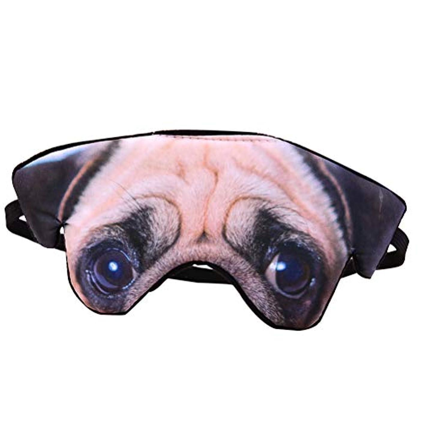 くつろぐドラム柔和HEALIFTY 睡眠目隠し3D犬のパターンアイマスクファニーシェードナップカバー目隠し睡眠マスク目の眠りゴーグル(Pug)