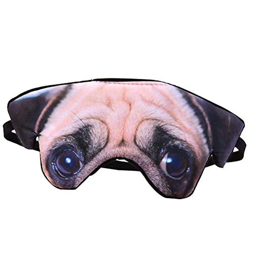 コンテスト補正偶然SUPVOX かわいい睡眠マスク目の睡眠マスクの子供のアイマスクパグのパターン(パグ)