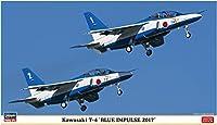ハセガワ 1/72 航空自衛隊 川崎 T-4 ブルーインパルス 2017 プラモデル 02249