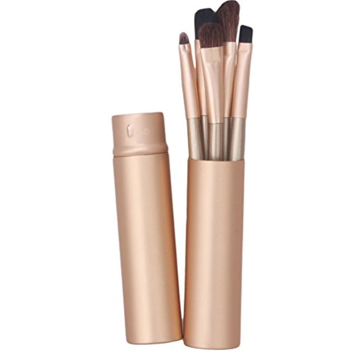Heyuni.5本 化粧筆 メイクブラシセット 化粧ブラシ セット コスメ ブラシ 収納ケース付き