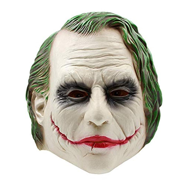 リーダーシップ会話型びんハロウィーンピエロマスクラテックスヘッドカバーダークナイトマスク