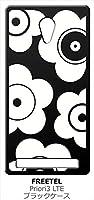 sslink Priori3 LTE プライオリ ブラック ハードケース t026 花柄 マリメッコ風 レトロ フラワー カバー ジャケット スマートフォン スマホケース FREETEL フリーテル