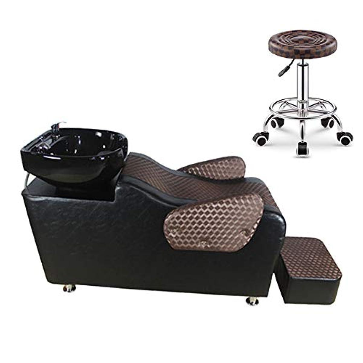 シャンプーの椅子、逆洗の単位の鉱泉の美容院装置の打つ水ベッドの椅子のためのシャンプーボールの理髪の流しの椅子