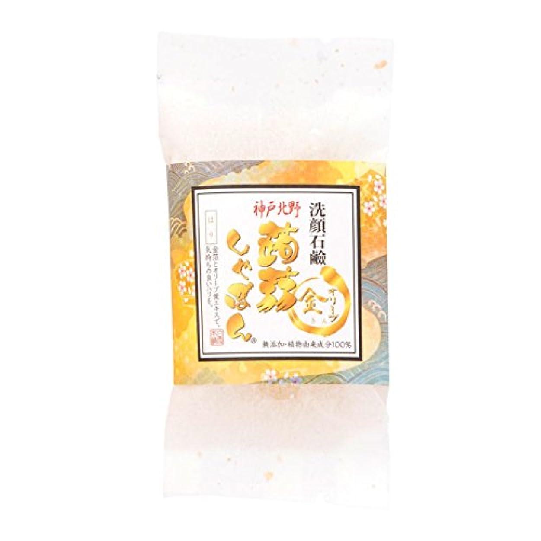 ドメイン熱狂的な守る神戸蒟蒻しゃぼん神戸 オリーブ?金(おりーぶ?きん)