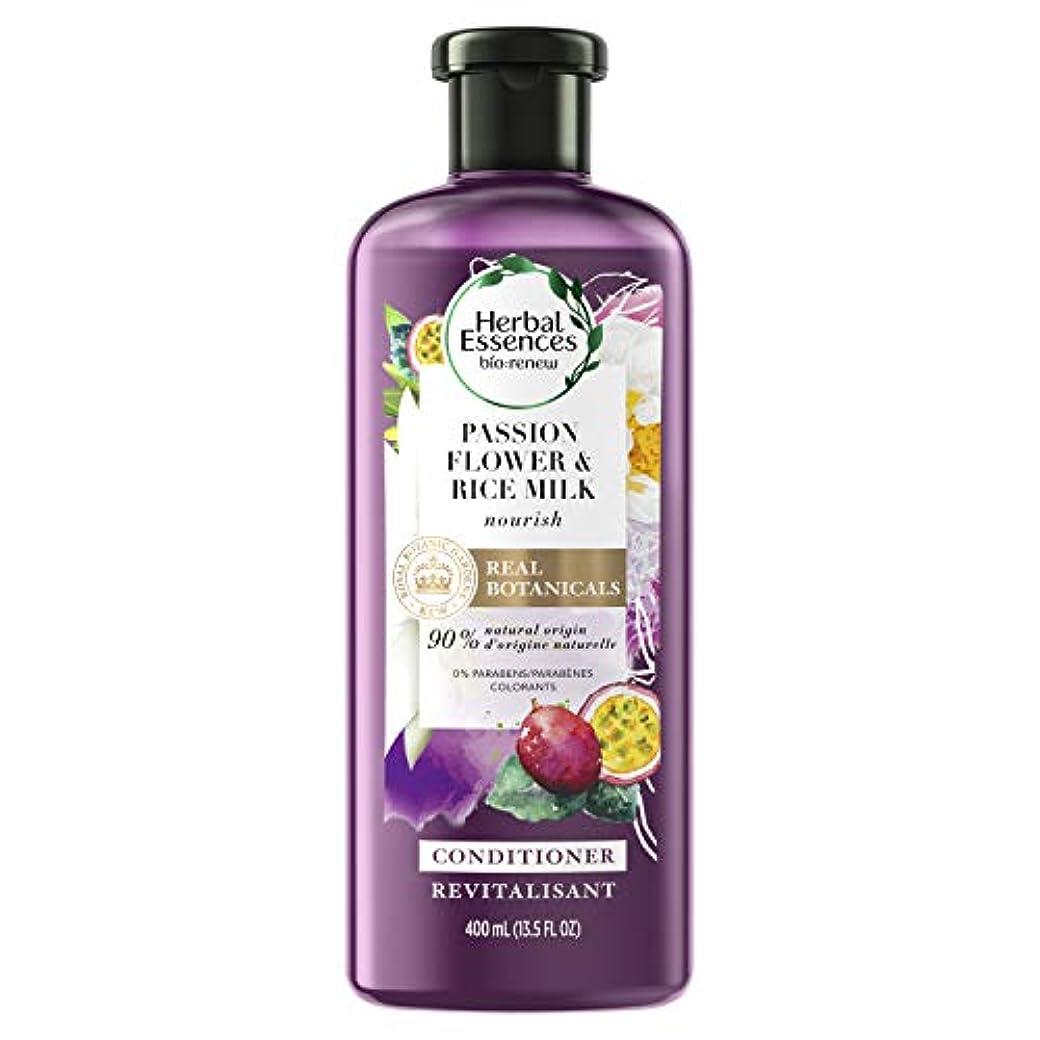 洗剤名誉所有者ハーバルエッセンス ビオリニュー 髪を芯から滑らかに パッションフラワー&ライスミルク コンディショナー