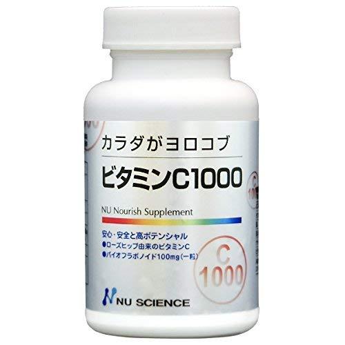 ニュー・サイエンス カラダガヨロコブ ビタミンC1000 60粒
