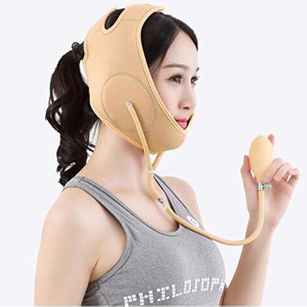 質量気性レザーMinmin フェイシャルリフティング痩身ベルトダブルエアバッグ圧力調整フェイス包帯マスク整形マスクが顔を引き締める みんみんVラインフェイスマスク (Color : Beige, Size : M)