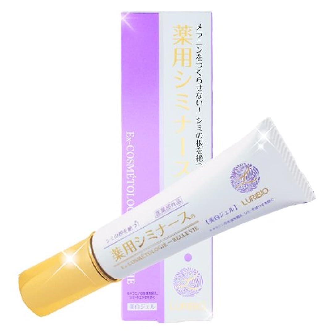 悪化させる水薬用シミナース (医薬部外品) ホワイトニング35g