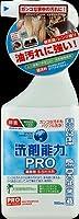 ヒューマンシステム 洗剤能力 プロ 500ml スプレー  本体 濃縮タイプ プロ用に開発さらた洗浄スプレー 2度拭き不要・水拭き不要×24点セット (4524963011010)